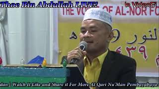 Qari Nu'man Pimbayabaya Iranun TribO From Philippines