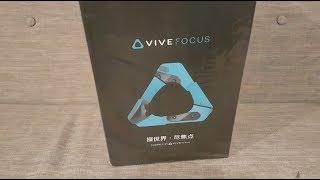 Hands-on Vive Focus Unbox 2018