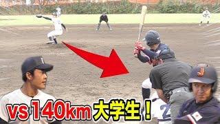 大学全国準優勝の軟式140km剛腕!トクサン魂の決勝タイムリー!SWBC JAPAN