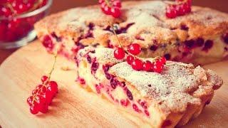 Как приготовить, пирог с белым шоколадом и красной смородиной