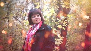 Осень   Анна Подрядова