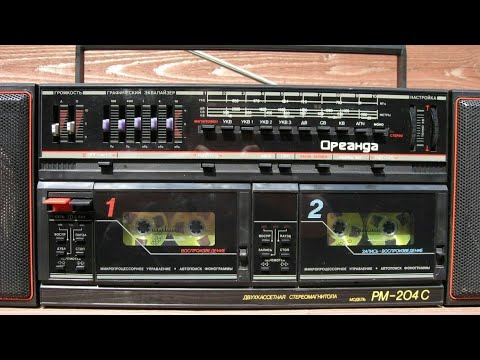 """Какие дорогие радиодетали  и драгметаллы в магнитофоне """"ОРЕАНДА"""""""