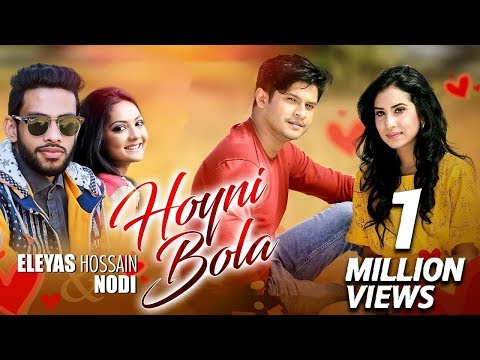 Download Hoyni Bola | Eleyas Hossain | Nodi | Niloy | Karin Naz | Bangla new song 2018 HD Mp4 3GP Video and MP3