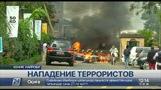 Выпуск новостей 12:00 от 17.01.2019