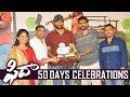 Fidaa Movie 50 Days Celebrations | Varun Tej | Sai Pallavi