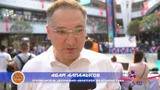 FIBA CABA Quest Stop 3x3 - интервью с руководителем CABA Абаем Алпамысовым