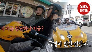 SUB Mom's Diary My Ugly Duckling EP172
