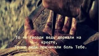 ГОЛГОФА.-христианская песня