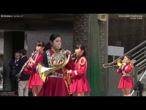 榛原中学校 2018京都さくらパレード