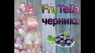 "Challenge FruTella ""Черника"" ||TheSims 4"