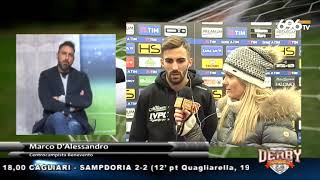 udinese-benevento-intervista-a-d-alessandro