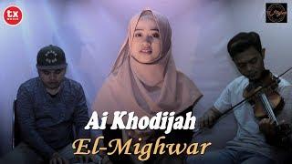 Ya Assalamualaik- Cover By El-Mighwar Gambus (Ai Khodijah)