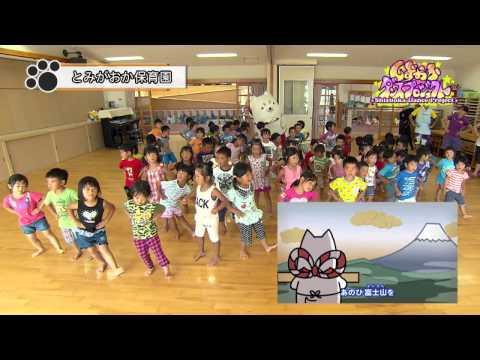 Osakataiikudaigakurosho Kindergarten