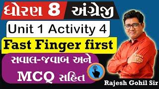 Std 8 | Sem 1 | Unit 1 | Q for Question | Fast Finger First