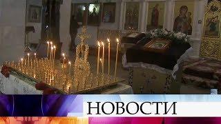 В Кизляре прощаются с погибшими прихожанами православного храма.