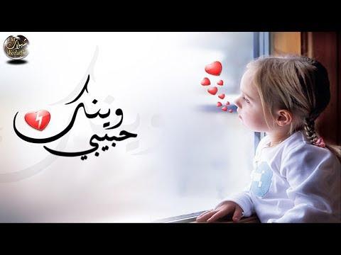 شيله يمنيه وينك حبيبي كلمات الشاعره مليون العنسي اداء مراد النهمي