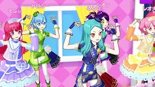 Sion Todo  - (Pripara) - Pripara Game Play(プリパラ) - オムオムライス (Ruru + Sophy, Reona, Dorothy, Sion)