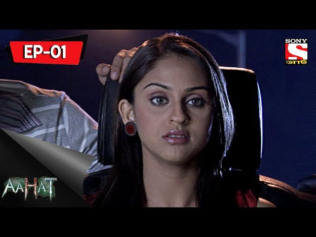 Aahat - 4 - আহত (Bengali) Ep 1- The Train Of The Dead