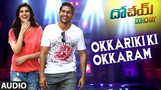 Okkariki Okkaram  Audio Song || Dohchay || Naga Chaitanya, Kritisanon