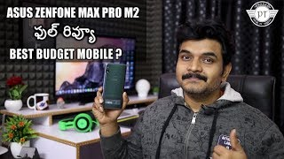 Asus Zenfone Max Pro M2 Review With Pros & Cons ll in Telugu ll