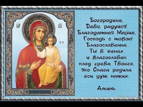 Пятикупольный православный храм