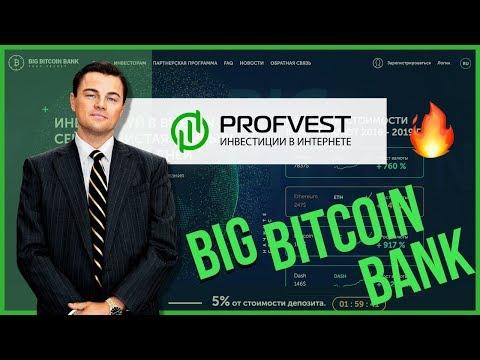 Простой заработок биткоинов bitcoins без вложений btc