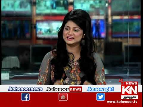 Kohenoor@9 02 September 2019 | Kohenoor News Pakistan