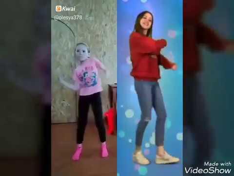 Танцы с кваи