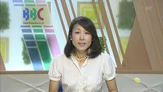 7月28日 びわ湖放送ニュース