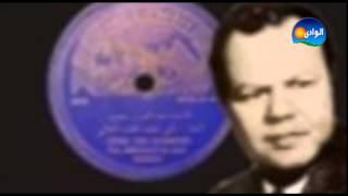 عبد العزيز محمود - ترحيبه تحميل MP3