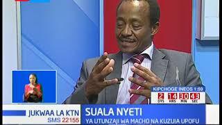 Suala Nyeti: Magonjwa ya macho