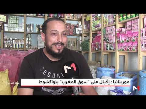 العرب اليوم - شاهد:إقبال على