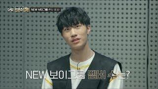 YG보석함 EP.1|빅뱅   위너   아이콘   ?