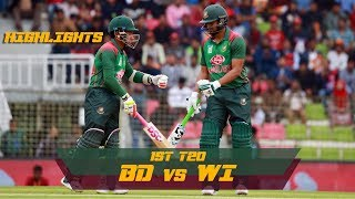 Bangladesh Vs Windies Highlights || 1st T20 || Windies Tour Of Bangladesh 2018