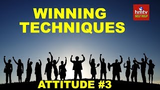 Winning Techniques By Jagan Mohan | Winners and Losers Attitude # 3 | hmtv Selfhelp