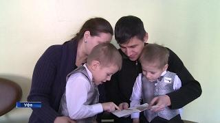 Каждую субботу в Башкирском педуниверситете работает школа для всей семьи