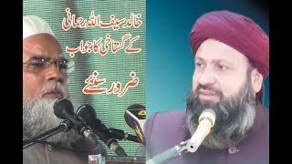 khalid saifullah rahmani ke gustaqi ka jawab by moulana mahboob alam ashrafi