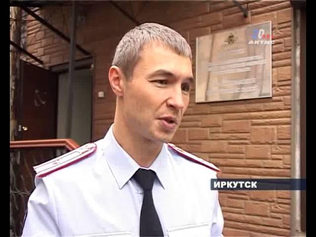 Контрафактные листовки выявили в Иркутске