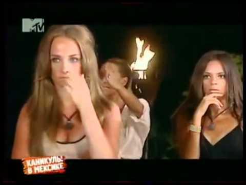 , title : 'Драка Стаффа и Кирилла Каникулы в Мексике видео 04 11 11'