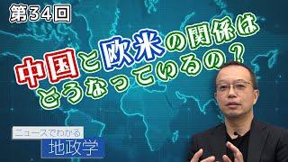 第208回① 山中泉氏:報道されていない?アメリカ大統領選の裏側