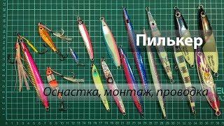 Ловля рыбы на шнур с крючками