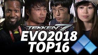 EVO 2018 TEKKEN 鉄拳7 DAY2 TOP16 (TIMESTAMP) Tanukana LilMajin JDCR Qudans JimmyJTran Saint JeonDDing
