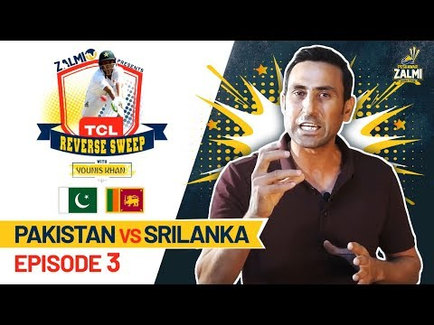 TCL Reverse Sweep with Younis Khan Pakistan vs SriLanka Episode 3 Cricket World Cup 2019