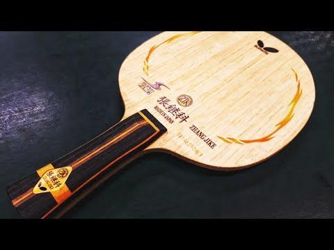 [TT] Butterfly Zhang Jike Super ZLC - Mehr Druck geht nicht...