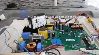 Ремонт холодильника LG  GR-F499 Москва 8-965-250-41-48 Замена линейного компрессора