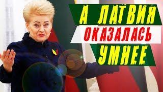 Литва опять самоубилась
