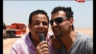 رامز ثعلب الصحراء - الحلقة الثانية - محمد فؤاد - Ramez Thaalab El-Sahraa