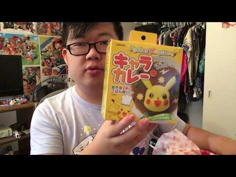 Unboxing Anime and Japanese Goods (NihonBox November 2017)