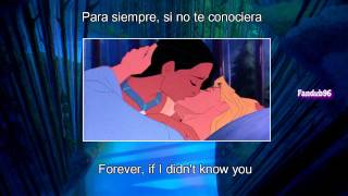 Si no te conociera (If I never knew you) [Sub & Translation] {Pocahontas}