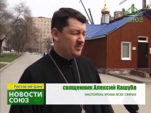 Телефоны храмов в красноярске
